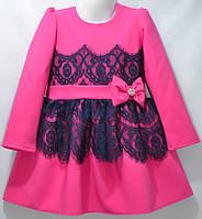 Детское платье с гипюром 2-6 лет