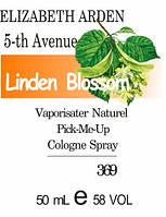 Масляные духи версия аромата 5th Avenue Elizabeth Arden для женщин 50 мл