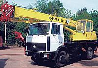 Услуги автокрана 14 тонн (автокран - 14 т.)