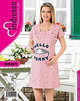 Турецкая хлопковая ночная сорочка для беременных и кормящих мам