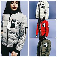 Куртка женская молодежная