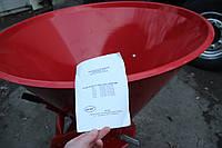 Разбрасыватель удобрений Jar Met 500 л.( металлический бак ) Польша