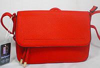 Практичная повседневная женская сумочка-клатч