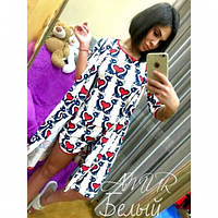 Пижама женская с халатом Милашка,магазин нижнего белья
