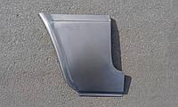 Ремонтная рем вставка переднего крыла ВАЗ 2101,2102,2103,2106 (Левая,Правая)