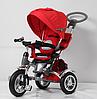 Детский трехколесный велосипед Super Trike TR16005, красный