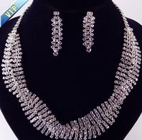 Свадебный набор (ожерелье+серьги) (Код: SV-UK_99106)