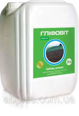 Гербицид Глифовит Екстра РК, 20 литров, Аналог Раундап Екстра