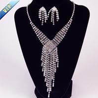 Свадебный набор (ожерелье+серьги) (Код: SV-UK_99028-1)
