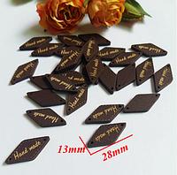 """Бирка деревянная """"Hand made"""", 13х28 мм, коричневый"""