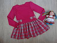 Трикотажное платье с заниженной талией малиновое для девочки р.92-122