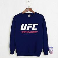 Свитшот UFC темно-синий с логотипом, унисекс (мужской,женский,детский)