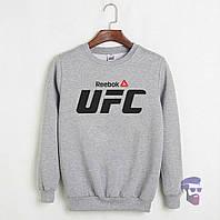 Свитшот UFC Reebok серый с логотипом, унисекс (мужской,женский,детский)