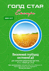 Гербицид Голд Стар Экстра ВГ Укравит, 0.07 грамм