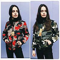 Куртка женская демисезонная хаки