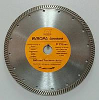 Алмазный диск EVROPA 230 *22,2мм. турбо