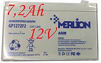 Герметичный аккумулятор MERLION 12V-7.2AH (GP1272F2) для сигнализации