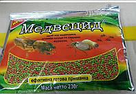 Медвецид от медведки 230 грамм аналог боверин медветокс