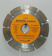 Алмазный диск ACECA 125 *22,2мм. сегмент