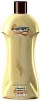Шампунь для ослабленных волос Imperity Carrot с эксктр. лляного семени 1200мл