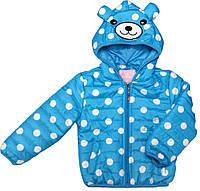 Куртка ветровка демисезонная с капюшоном Happy House для девочки голубая размер 86 104