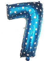 Фольгована цифра 7 блакитна з зірками, 75 см