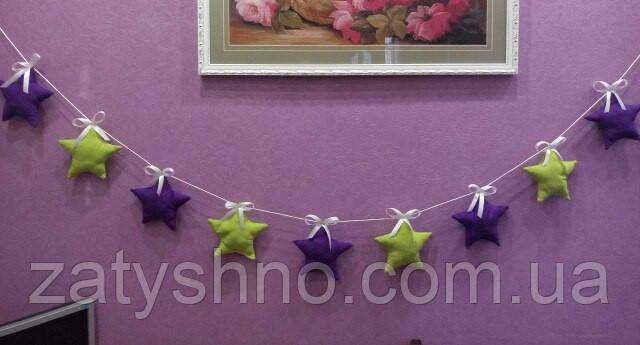 Декор звезды на день рождения гирлянда