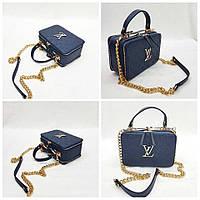 Синяя маленькая сумочка Louis Vuitton