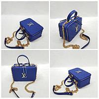 Синяя сумочка Louis Vuitton