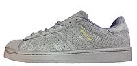 Женские кроссовки Adidas Superstar Suede Soft Grey (Адидас Суперстар) серые