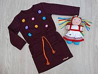 Платье детское с бубонами бордовое для девочки р.92-р.116
