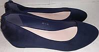 Туфли женские велюровые MEIDELI 08-1 синие ВЕРОН