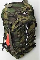 """Туристический рюкзак фирмы """"KABAONU"""" на 60 литров"""