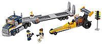 Lego City Грузовик для перевозки драгстера Great Vehicles Dragster Transporter 60151