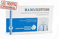 Вазолептин - при заболеваниях центральной нервной системы, связанных с нарушением мозгового кровообращения