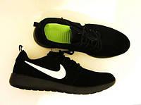 Хит! Кроссовки замшевые Nike Roshe Run