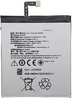 Аккумулятор (батарея) Lenovo S60t,S60w / BL245 (2150 mAh)