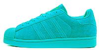 Женские кроссовки Adidas Superstar Supercolor Suede Sea Blue (Адидас Суперстар) голубые