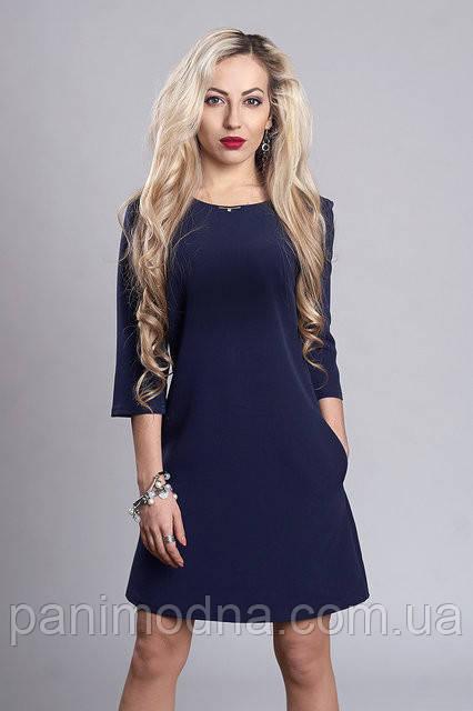"""Модное весеннее платье  - """"Инара""""  код 237"""
