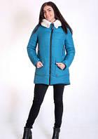 Стильная  модная куртка женская Канада весенняя, осенняя размеров 44, 46, 48, 50 синяя