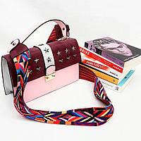 Бордово-розовая женская сумка