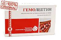 Гемолептин - для профилактики и комплексной терапии ряда заболеваний системы крови