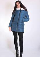 Стильная  модная куртка женская Канада весенняя, осенняя размеров 44, 46, 48, 50 темно синяя
