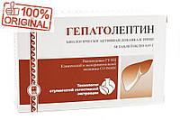 Гепатолептин - улучшает функциональное состояние печени и желчевыводящих путей