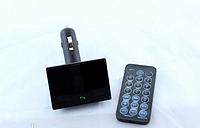 Трансмитер FM MOD. 151  с зарядкой  для телефона от прикуривателя и от сети