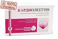 Кардиолептин - нормализует сердечный ритм, способствует снижению артериального давления