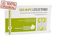 Нефролептин - противовоспалительное, мочегонное, антисептическое, антиоксидантное, кортикостероидоподобное