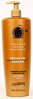 Шампунь-крем Imperity Parfume VIE парфумированный для всех типов волос, 1000мл