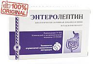 Энтеролептин - улучшение функционального состояние желудочно-кишечного тракта
