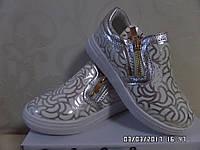 Спортивная обувь для девочек (рр. с 26 по 31)
